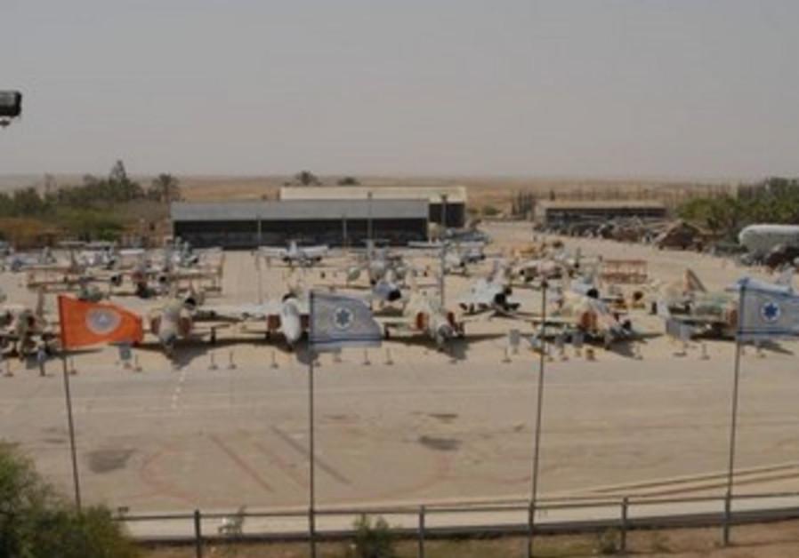 IAF Museum grounds