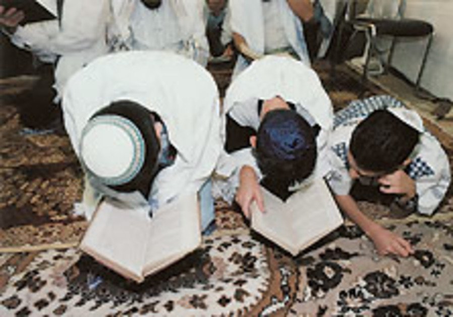 Ask the Rabbi: O brother