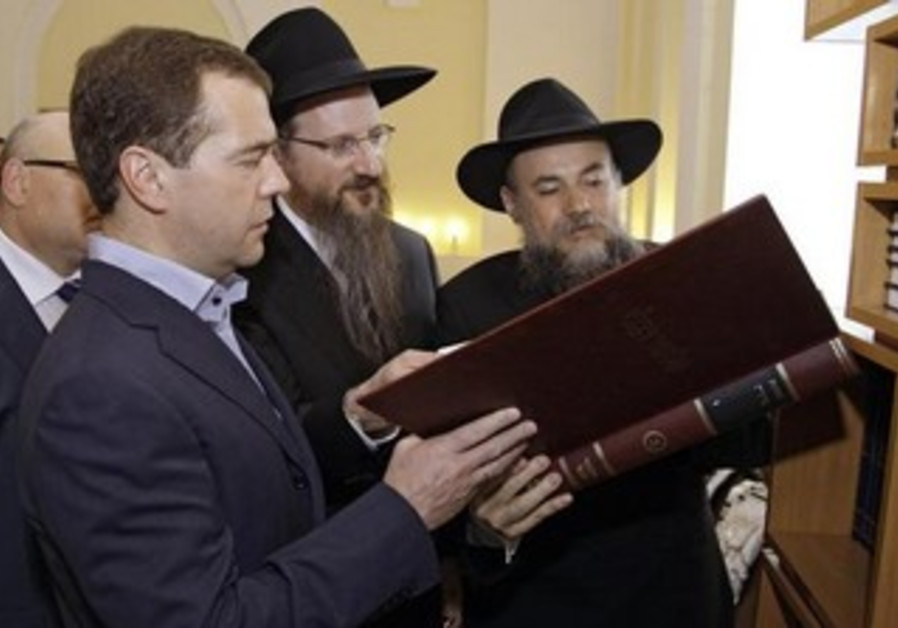 Russian PM Dmitry Medvedev with Russia's Chief Rabbi Berel Lazar in Birobidzhan.