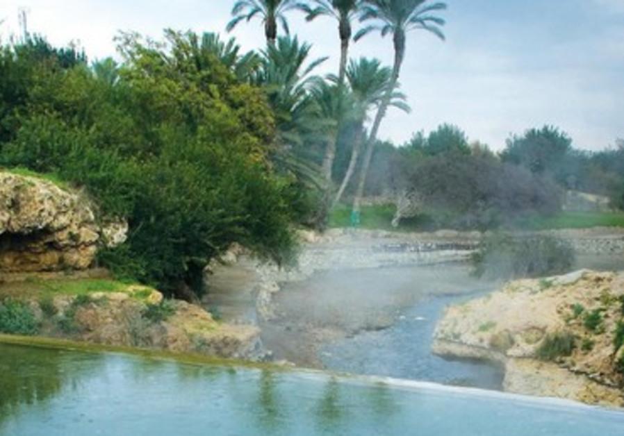 Gan Hashlosha : des piscines d'eau chaude toute l'année.