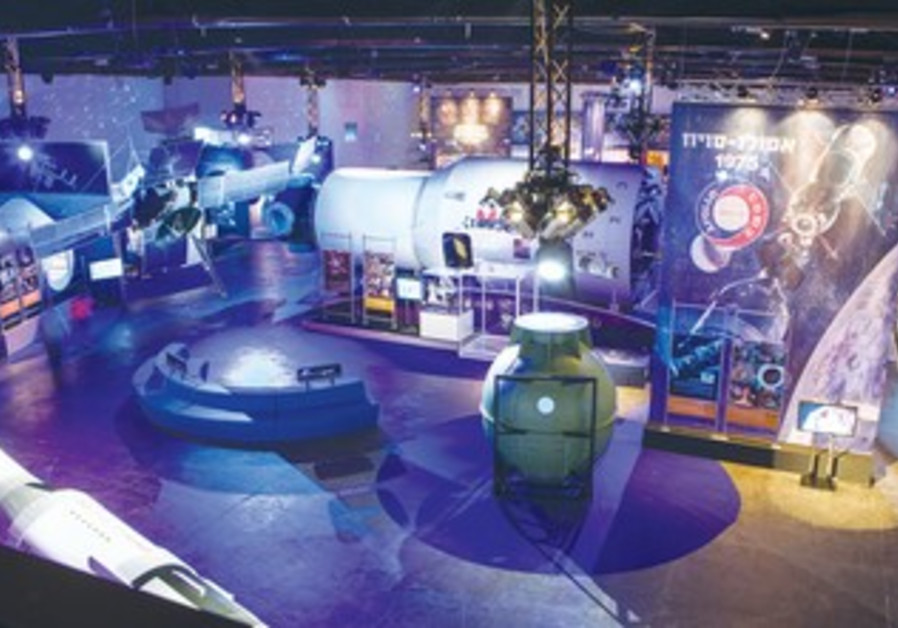 Space mania exhibit.