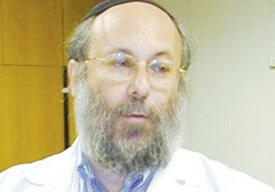 DR. DAVID APPLEBAUM