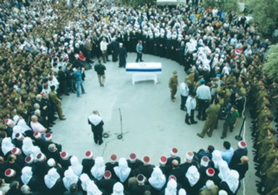 DRUSE ATTEND the funeral of Sayef Bisan, an IDF soldier killed in 2008 in Gaza.