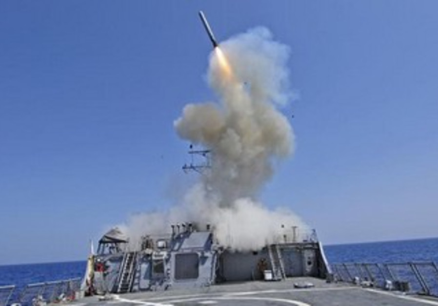 A US Navy destroyer launches a cruise missile in the Mediterranean Sea [file]