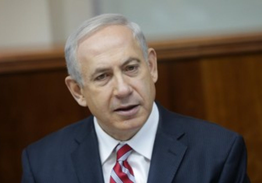 Prime Minister Binyamin Netanyahu' at the weekly cabinet meeting, August 25, 2013.