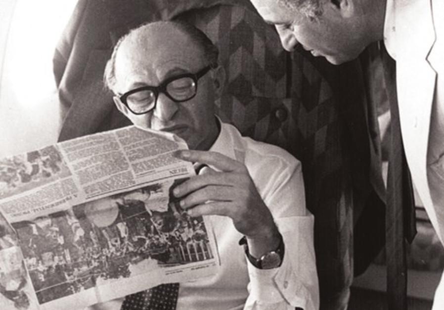 Yehuda Avner, Menachem Begin en route to Washington, 1977