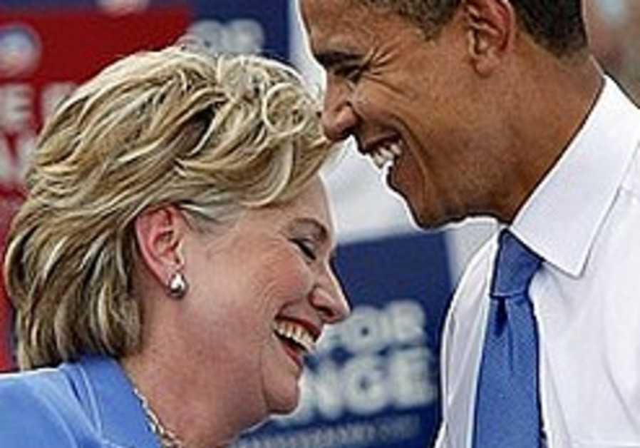 Hillary Clinton campaigns with Obama