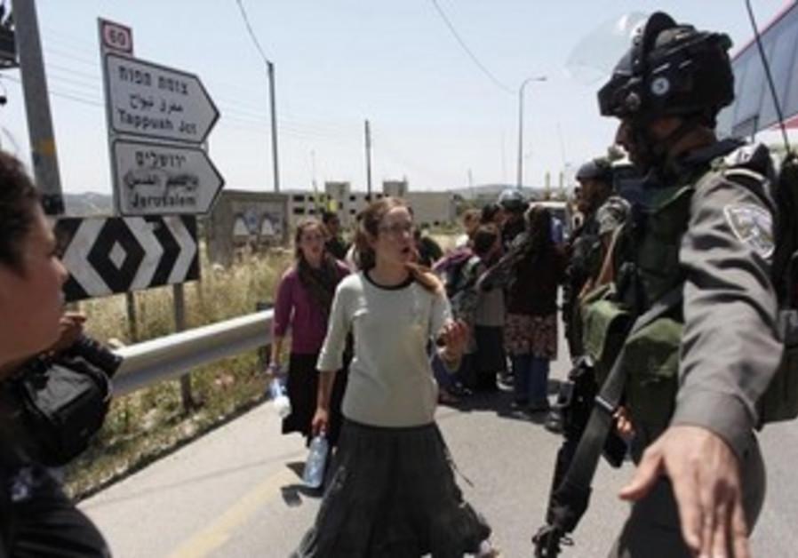 Border Police in Yitzhar [file]