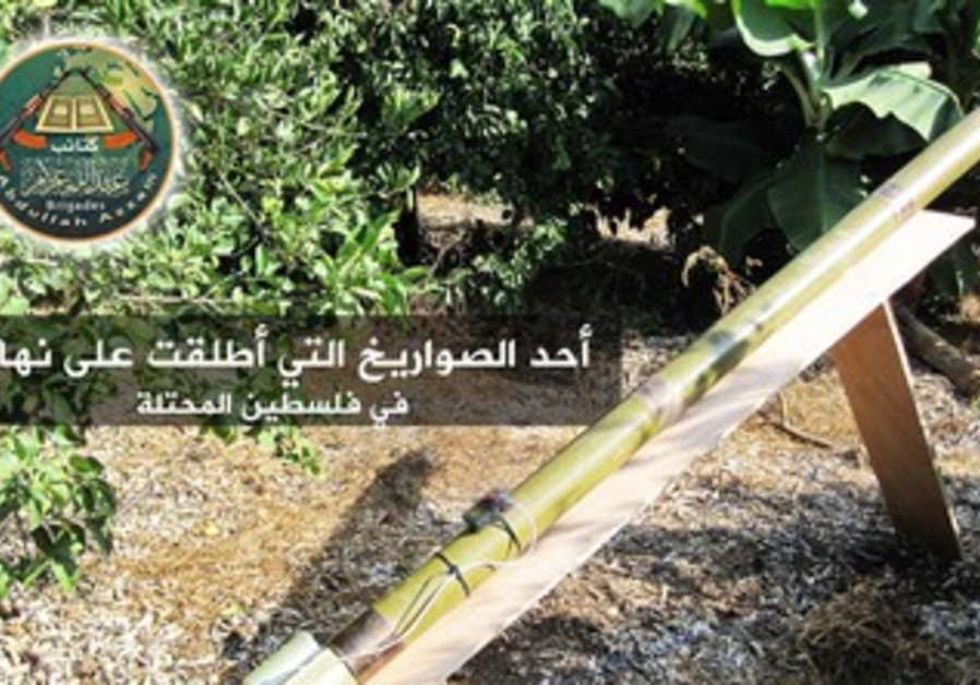Abdullah Azzam Brigades claim responsibility for rocket attack on Nahariya and Acre last Thursday.