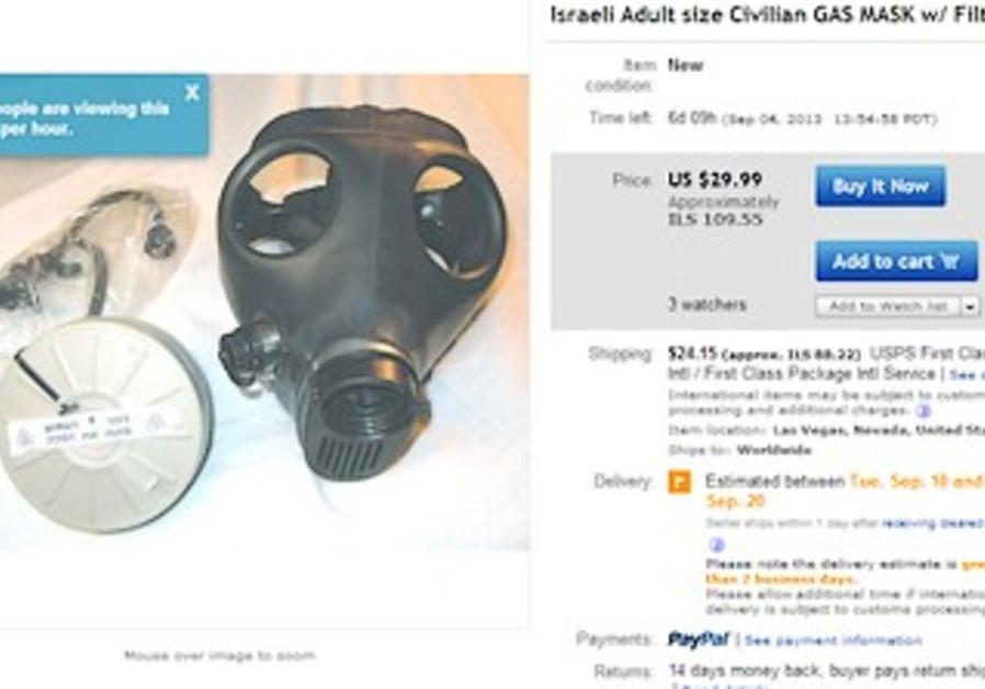 Israeli gas masks on sale on eBay