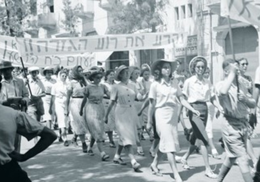 ANTI WHITE-PAPER demonstration by Jewish Jerusalemites, May 1939.
