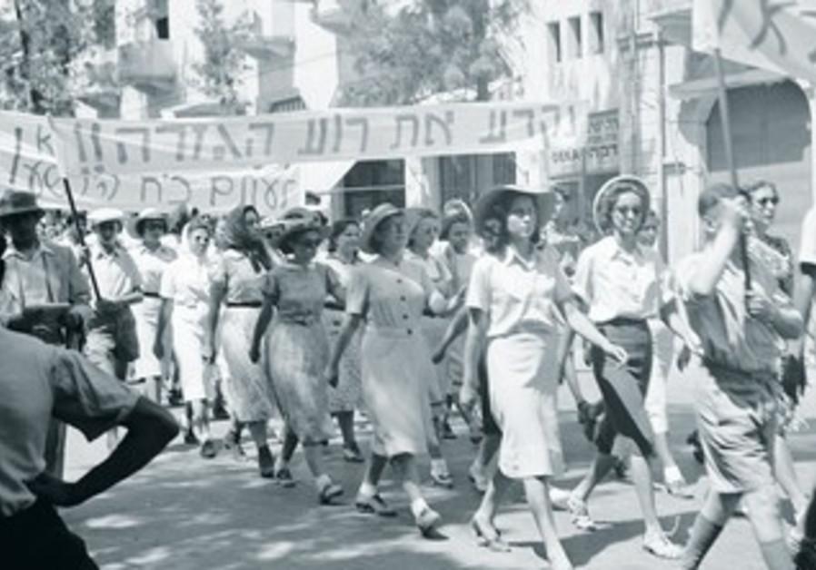 ANTI WHITE-PAPER demonstration by Jewish Jerusalemites, May 1939.