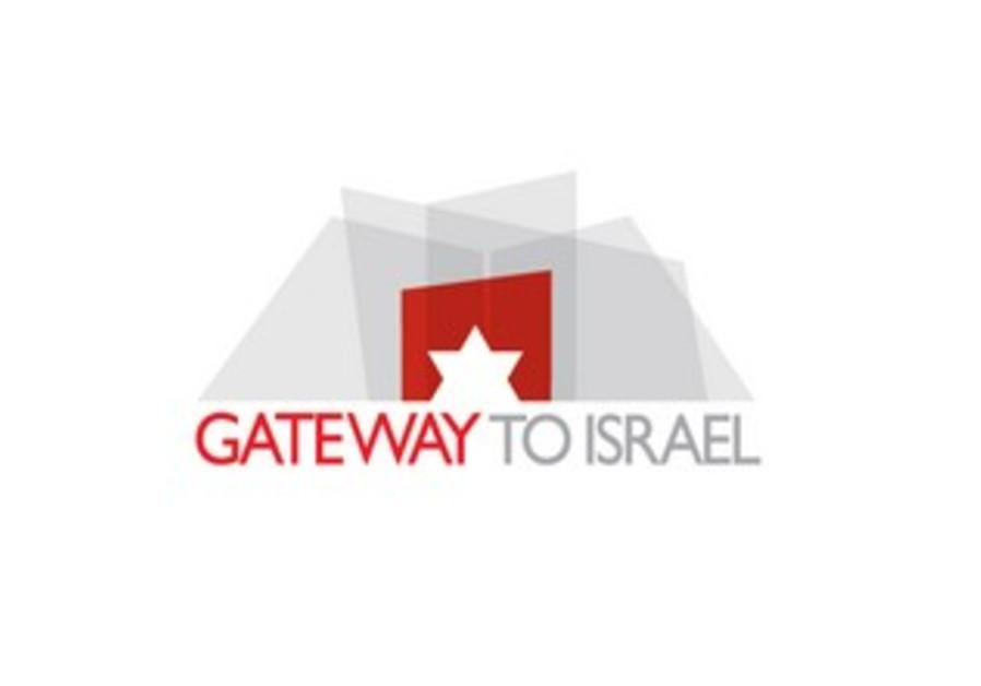 Gateway to Israel