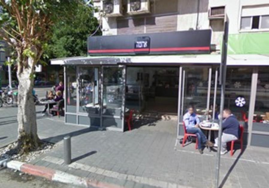 Aroma Tel Aviv