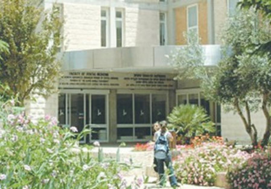 HEBREW UNIVERSITY-HADASSAH School of Dental Medicine faces financial difficulties.