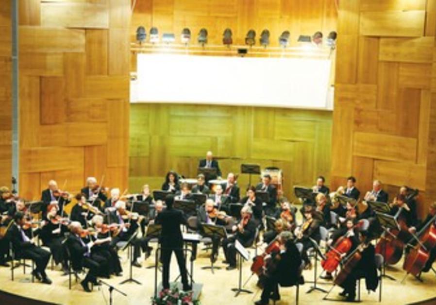 Ra'anana Symphonette Orchestra