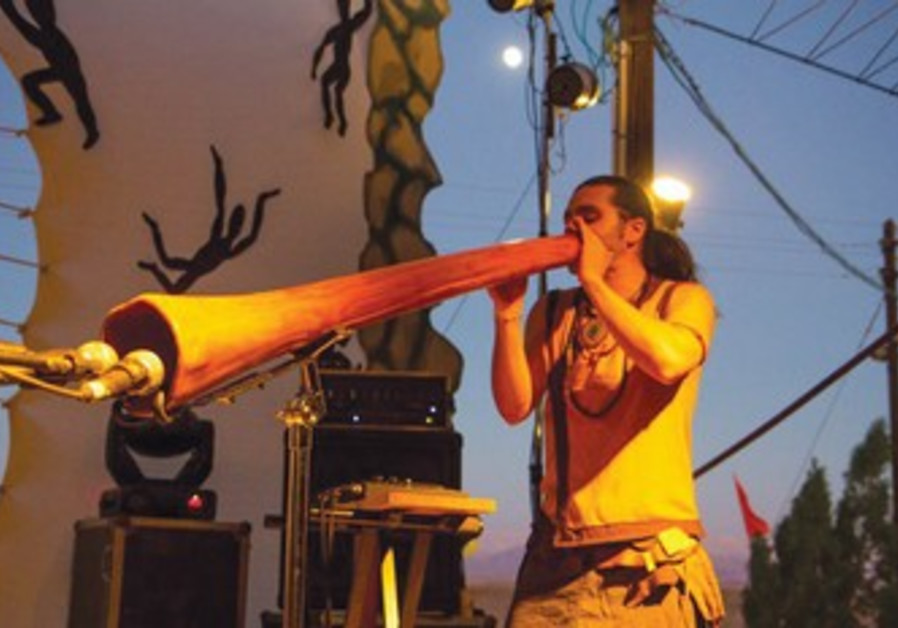 The ninth annual Didgeridoo Festival