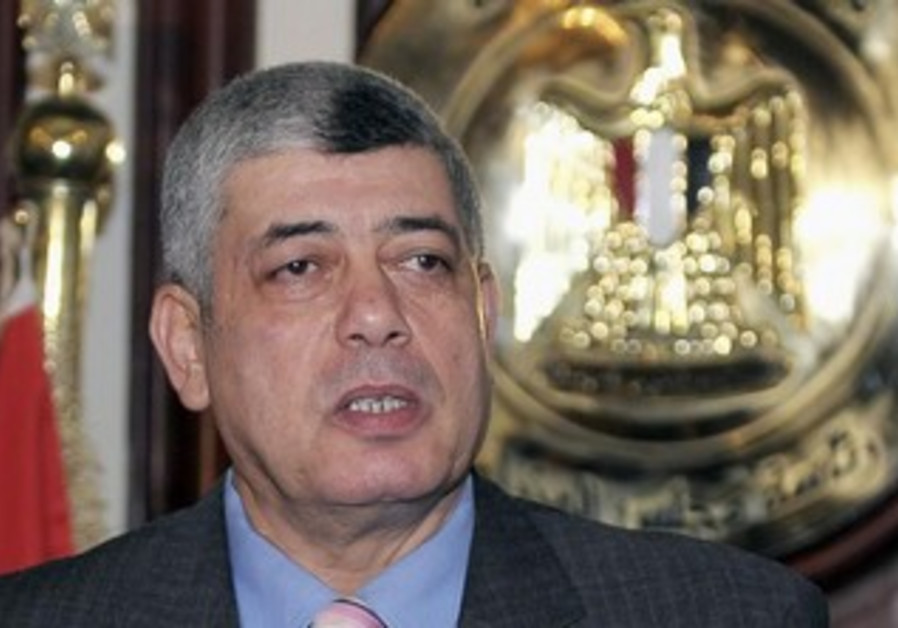 Egyptian Interior Minister Mohamed Ibrahim [file].