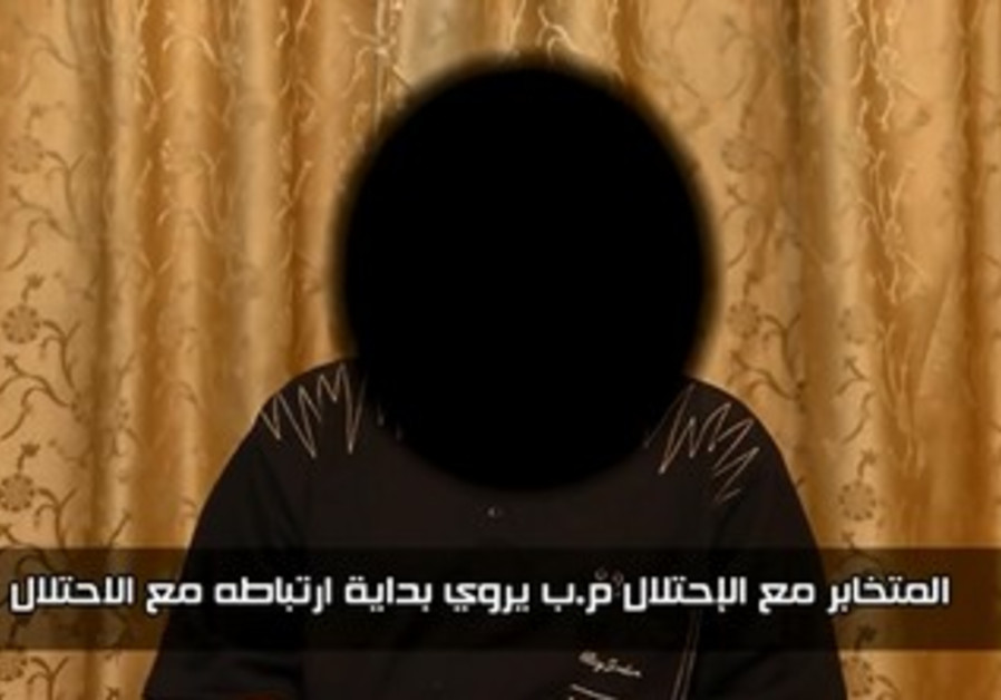 Palestinian confesses to anti-Hamas plot  in video eleased by Hamas