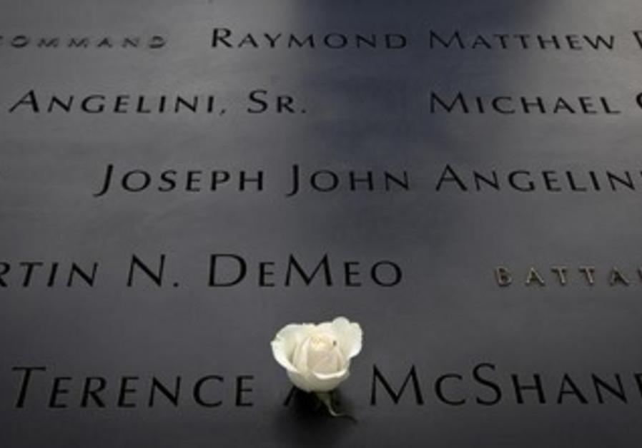 National September 11 Memorial in New York.