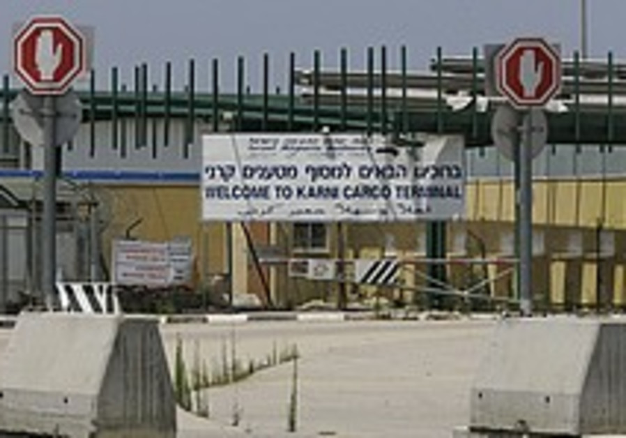 Israeli-PA trade reaches NIS 15b. in 2008