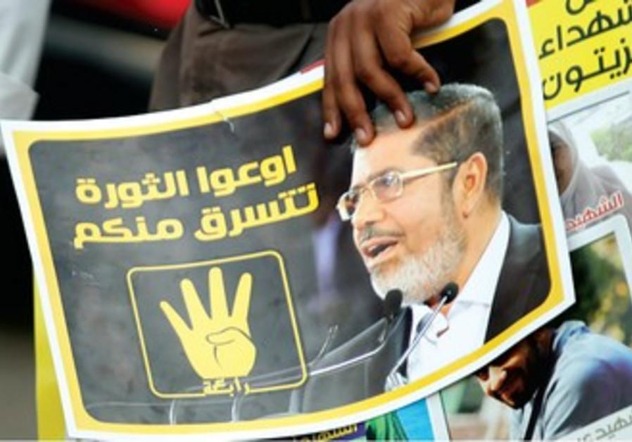 Manifestation de soutien aux Freres musulmans et au president Morsi au Caire le 6 septembre dernier