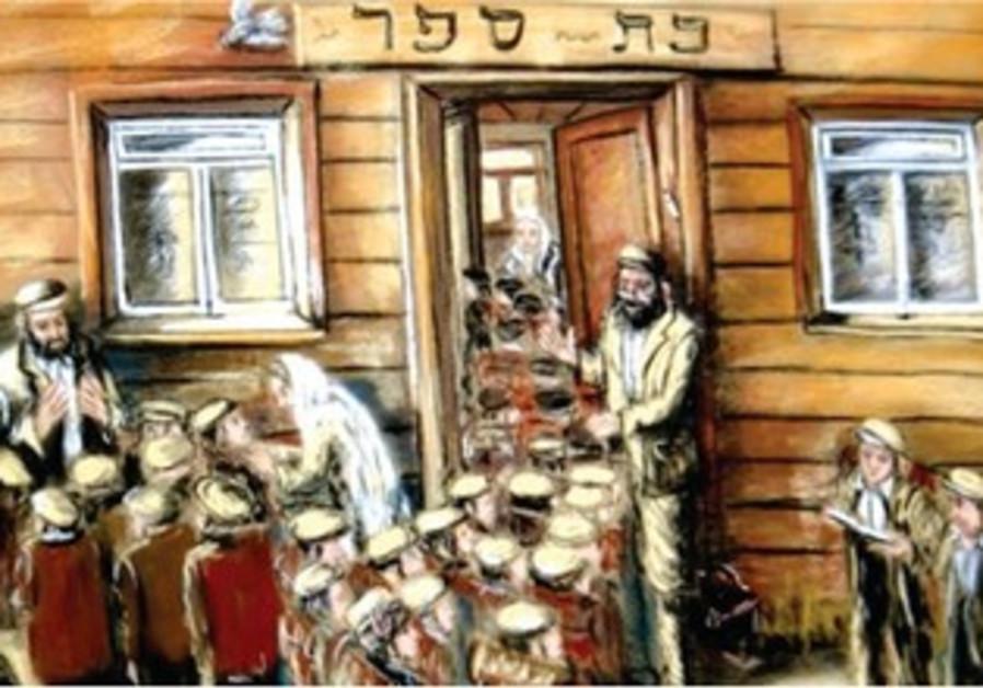 Rentree scolaire au heder, l'ecole juive du schtetl.
