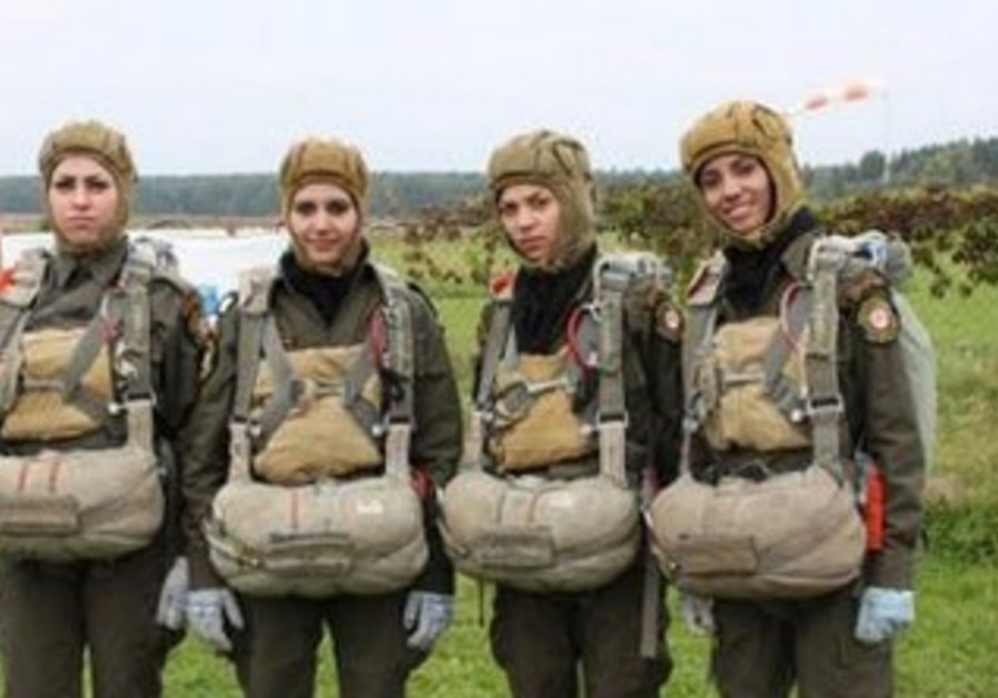 Palestinian paratroopers