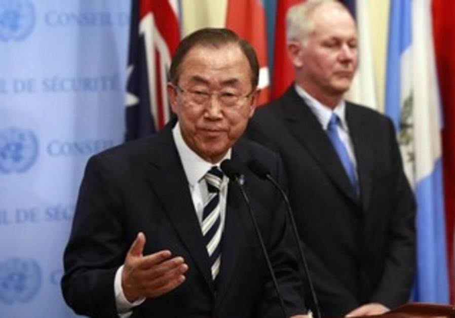 United Nations Secretary-General Ban Ki-moon speaks
