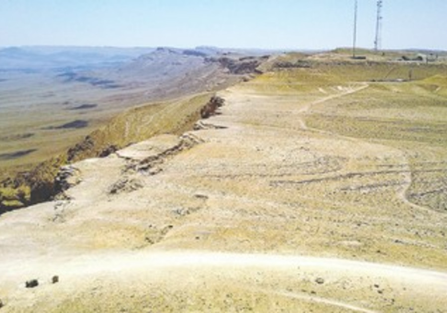 The site of the planned neighborhood in Mitzpeh Ramon150