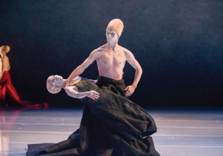 Shen Wei Dance Arts - Folding