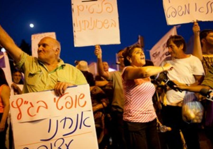 Anti-migrant protest in south Tel Aviv