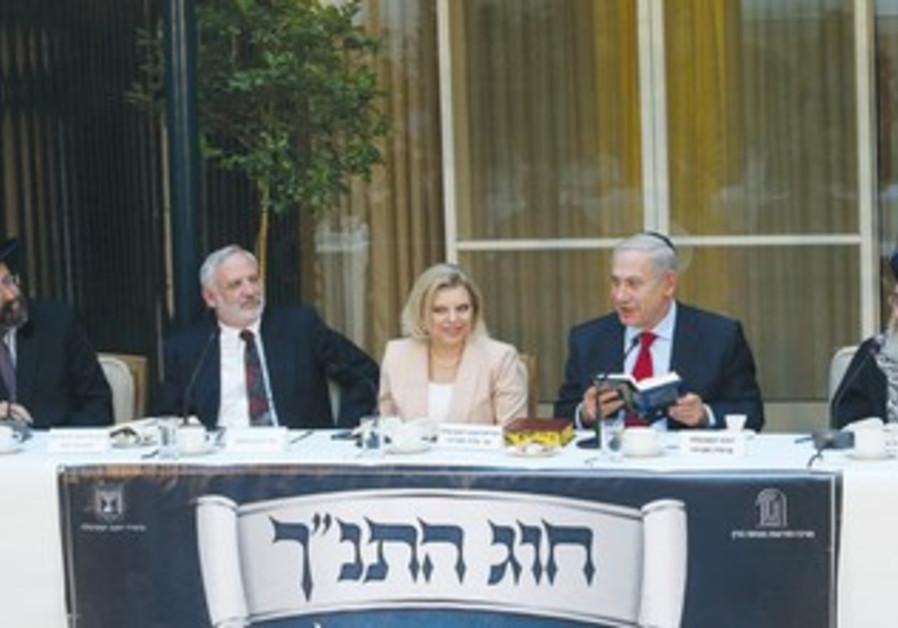 PRIME MINISTER Binyamin Netanyahu and his wife, Sara, host a Bible study club in Jerusalem, Sept. 17