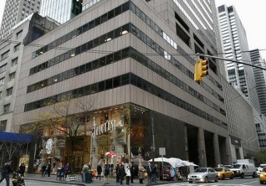 Midtown Manhattan building set to be seized by US governemnt for alleged ties to Iran.