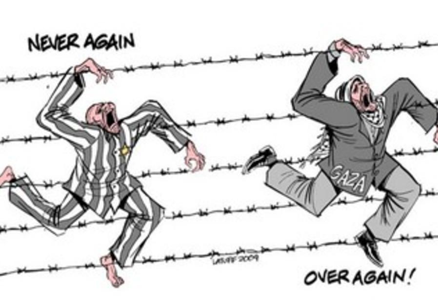 Caricature drawn by Carlos Latuff for Belgian educational website.