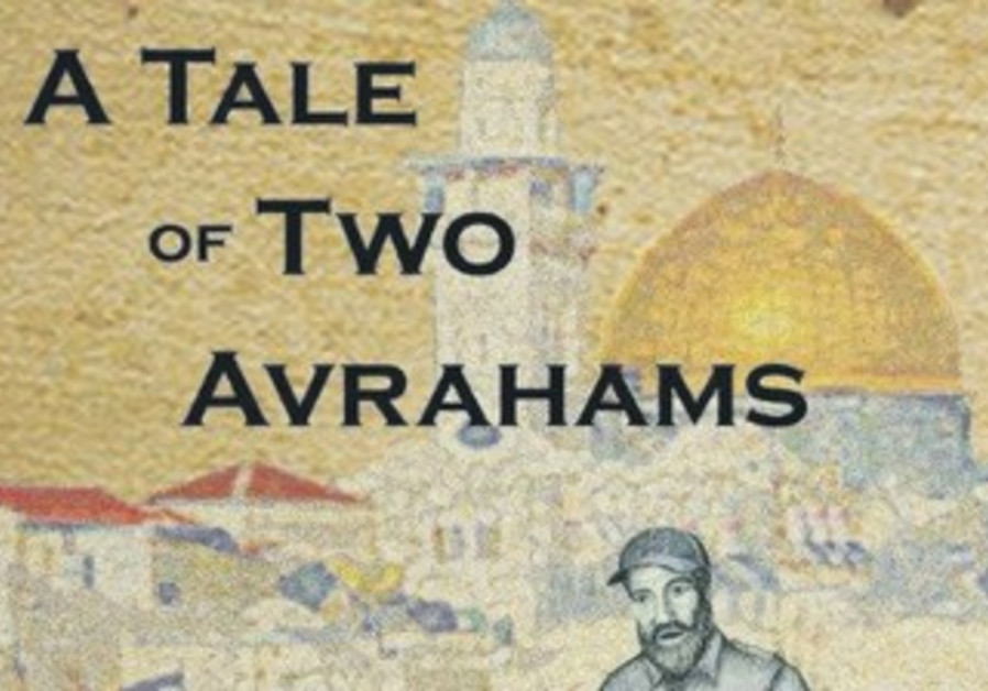 A Tale of Two Avrahams