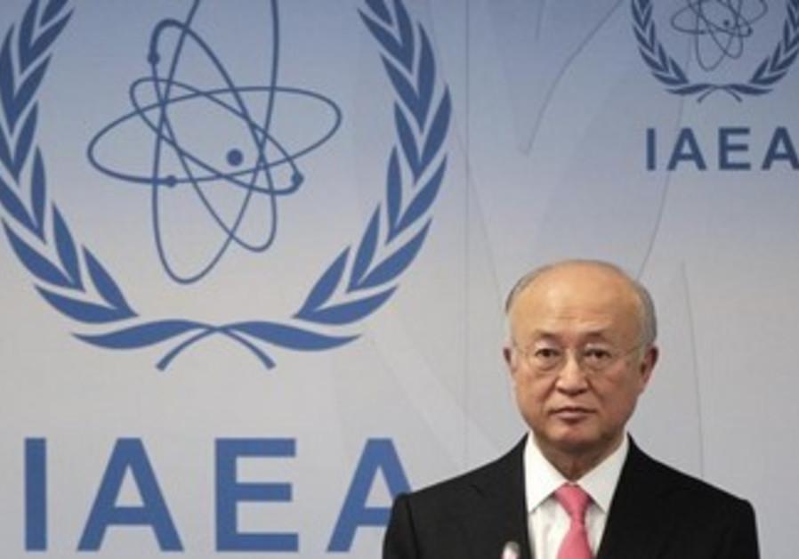 International Atomic Energy Agency (IAEA) Director General Yukiya Amano.