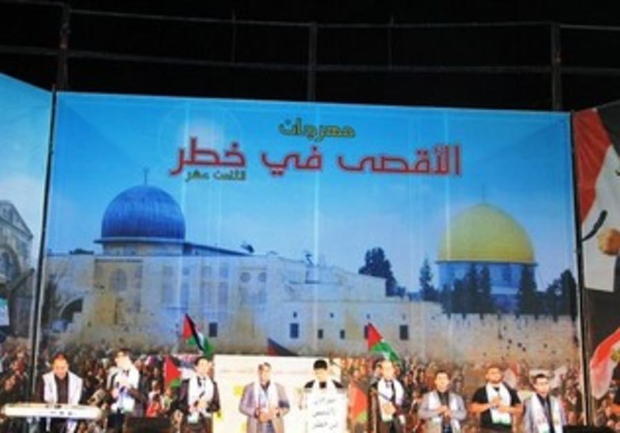 Islamic Movement annual rally at Umm al-Fahm soccer stadium, September 20, 2013