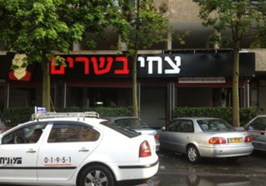 Restaurant where Tomer Hazan worked