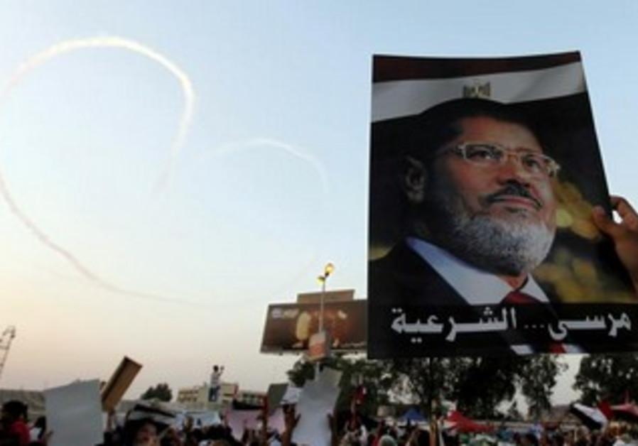 A poster of deposed Egyptian President Mohamed Morsi.