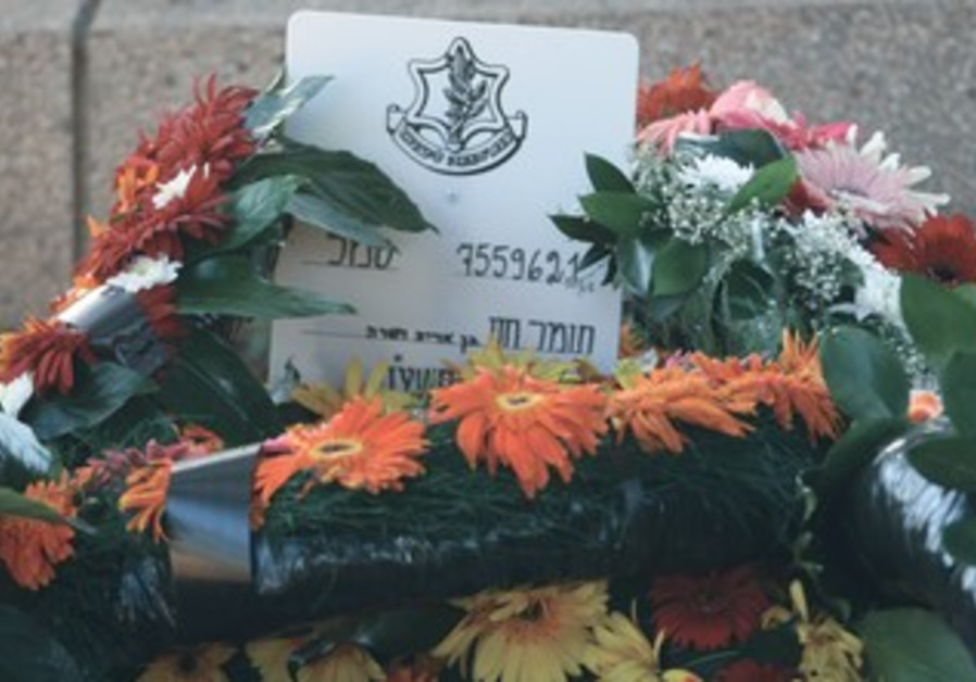 THE GRAVE of IDF Sgt. Tomer Hazan grave is seen in Holon yesterday.