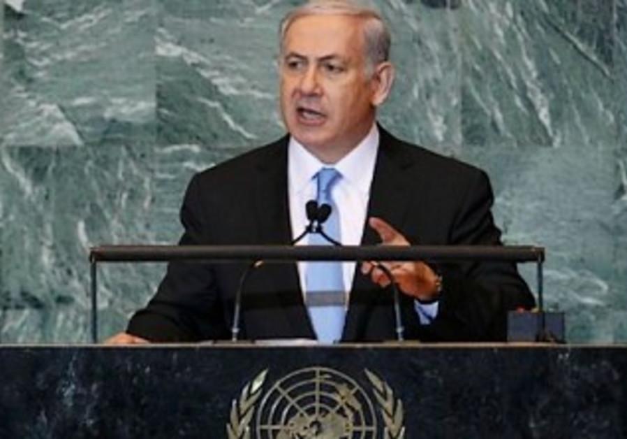 Binyamin Netanyahu addresses the UN General Assembly, September 2011.
