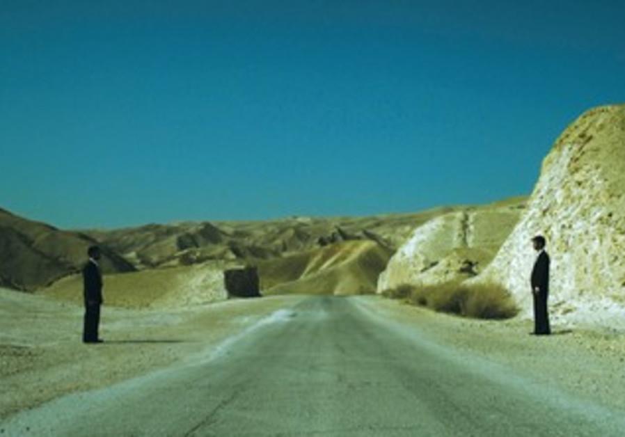 A SCENE from Dana Ruttenberg and Oren Shkedy's film version of 'Private I's'