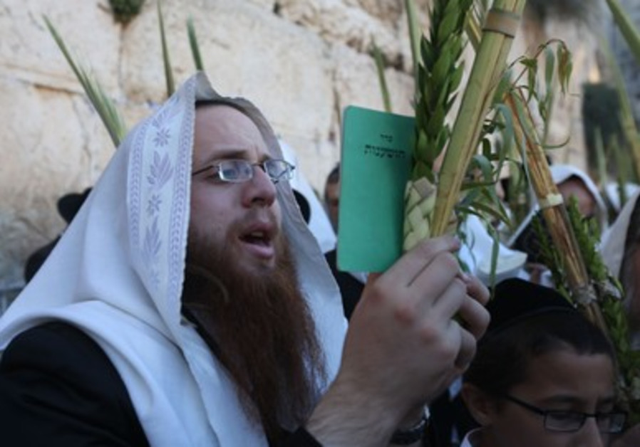 Succot prayers at the Western Wall.