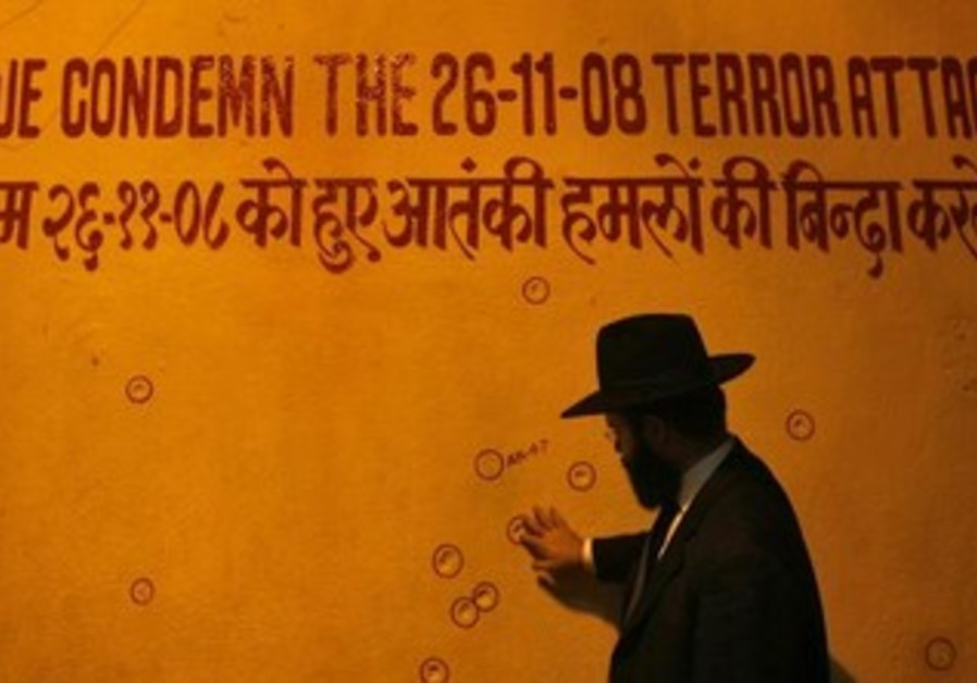 Bullet mark on the Mumbai chapter of Chabad attacked by gunmen on November 17, 2009