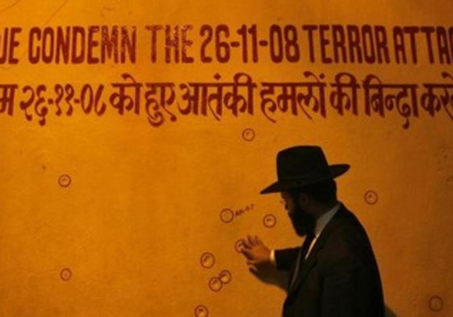 Bullet mark on the Mumbai chapter of Chabad attacked by gunmen on November 17, 2009