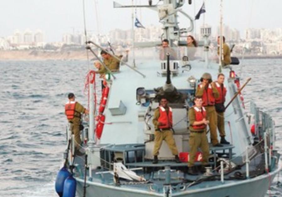 Israel Navy's Boat 836 off Gaza coast