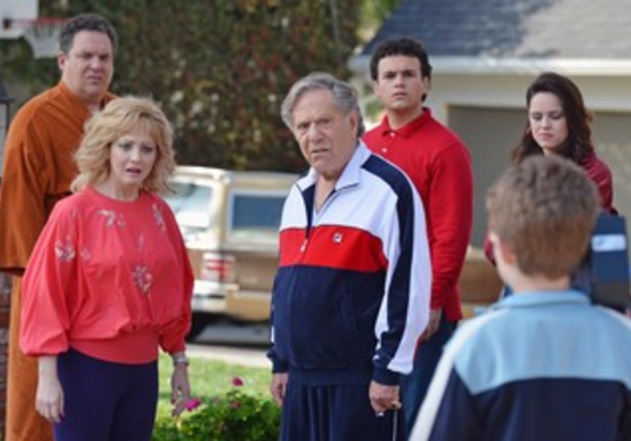A scene from 'The Goldbergs.'