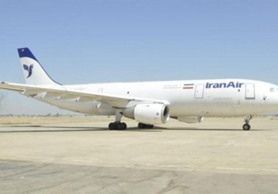 Iranian cargo plane.