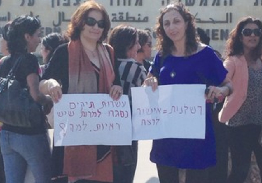 Protesters demonstrate against violence against women in the Arab sector.